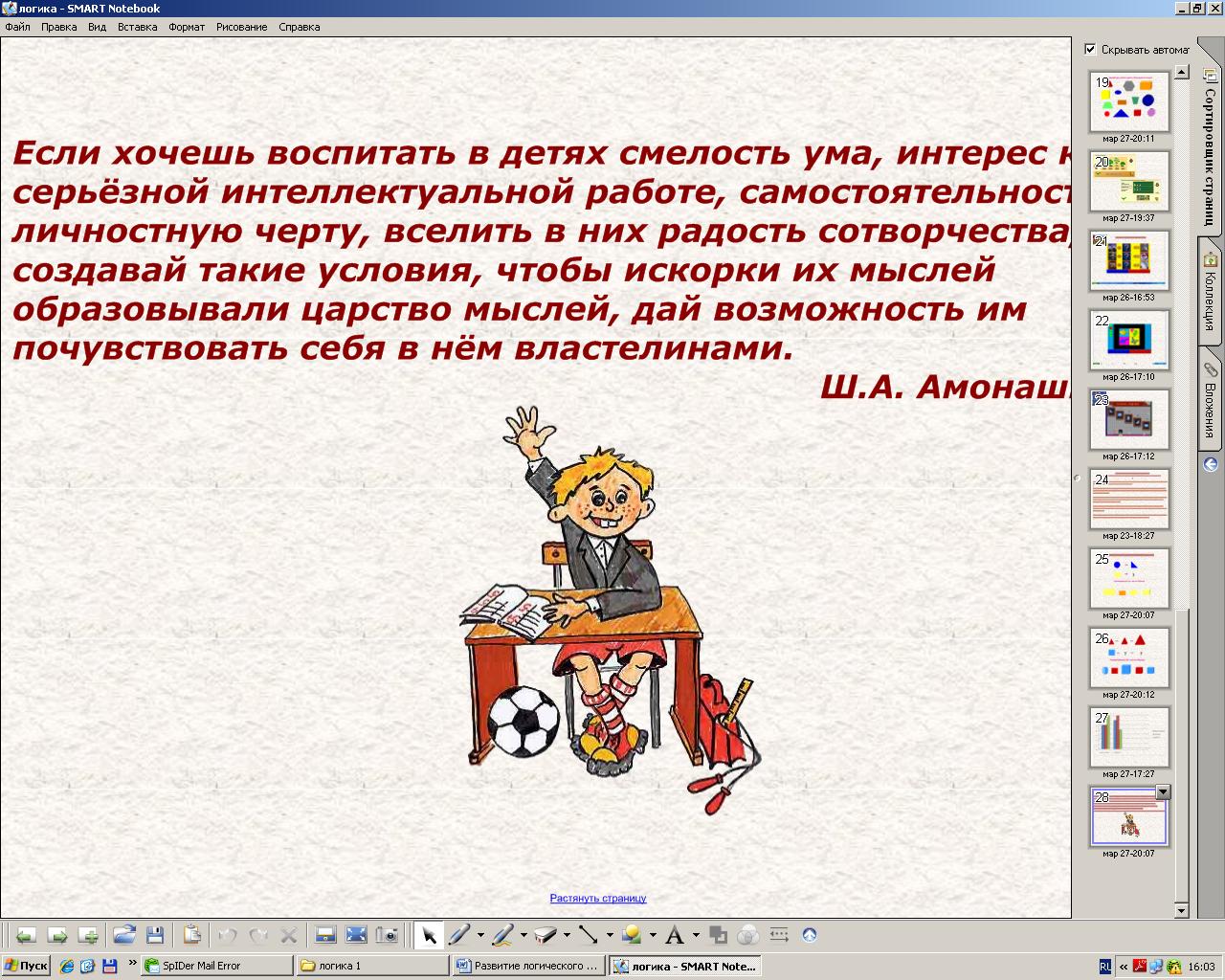 hello_html_m7e5bb288.png