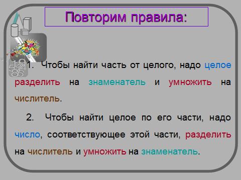 hello_html_2f514eb9.png