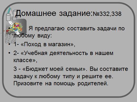 hello_html_6bf21e60.png