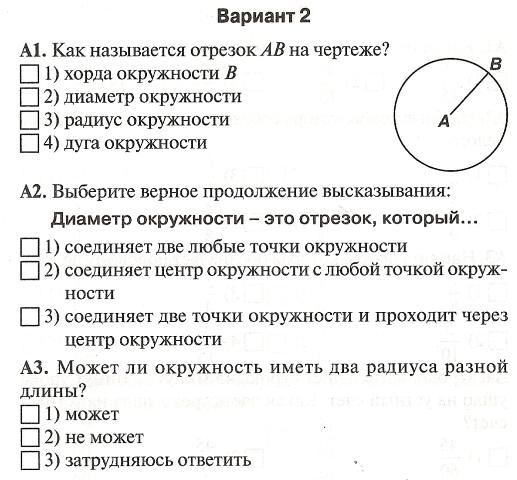 C:\Documents and Settings\user\Мои документы\Мои результаты сканировани\сканирование0004.tif
