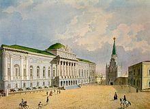 http://upload.wikimedia.org/wikipedia/commons/thumb/9/97/Old_Oruzheinaya_Palata.jpg/220px-Old_Oruzheinaya_Palata.jpg