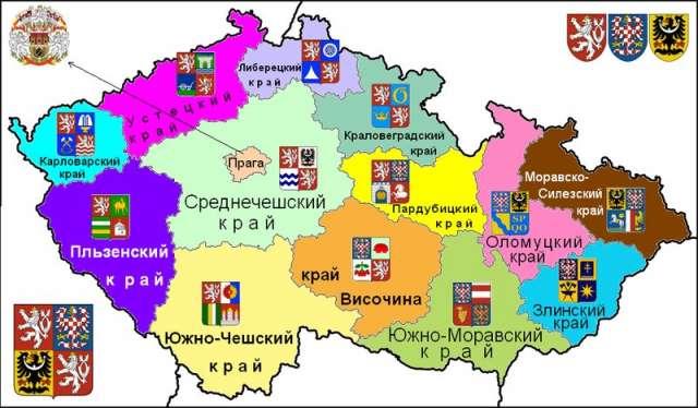 Чехия Волшебные путешествия - Районы Чехии