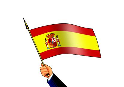 Украинцам выдадут больше виз в Испанию - AllTravels.com.ua