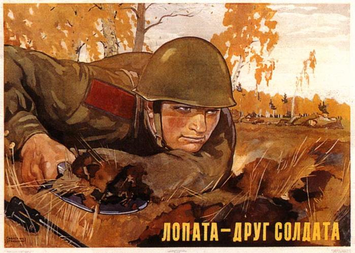 солдат.jpg