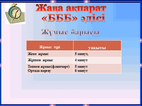 hello_html_m74e040a.png