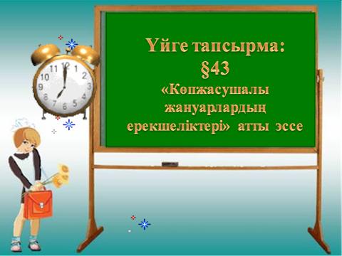 hello_html_m766e13cc.png