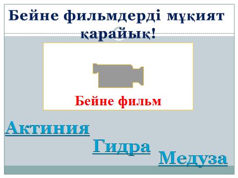 hello_html_mbc7d2d1.png
