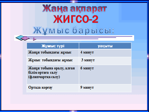 hello_html_30939a0d.png