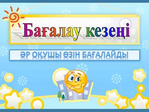 hello_html_4b395702.png