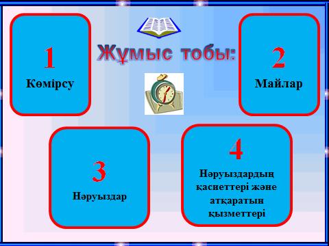 hello_html_m20c4b13e.png
