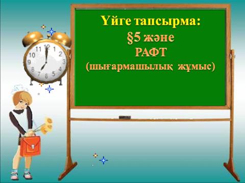hello_html_m50afa202.png