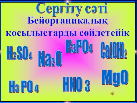 hello_html_m1ba1467e.png