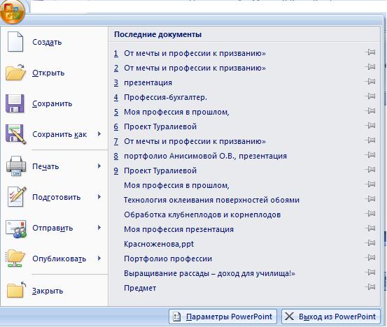 hello_html_104b860c.png