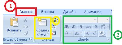 hello_html_2e21bf0b.png