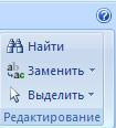 hello_html_m28dc1b16.png
