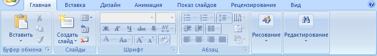 hello_html_m446d1cde.png