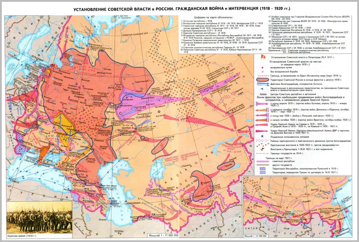 http://ispu.ru/files/u2/book/history/12tema12/karti12/gragdansk_voina_files/image001.jpg