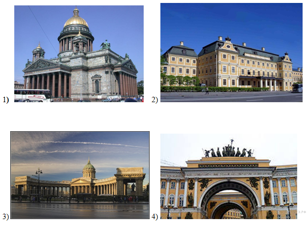 http://hist.reshuege.ru/get_file?id=6365