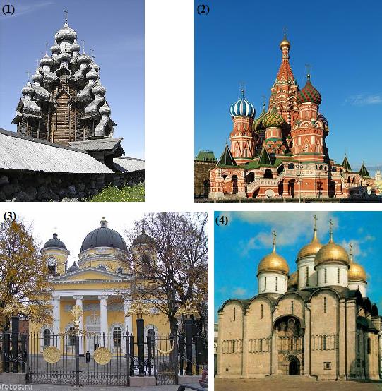 http://hist.reshuege.ru/get_file?id=6361