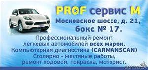 http://im0-tub-ru.yandex.net/i?id=019b438d121f4fb6f6812d183f2c4d7d-129-144&n=21
