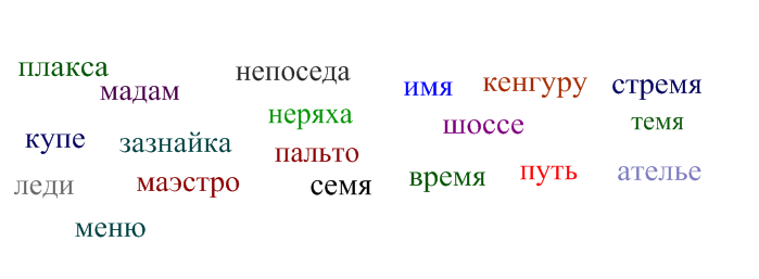 hello_html_m2104d1df.png