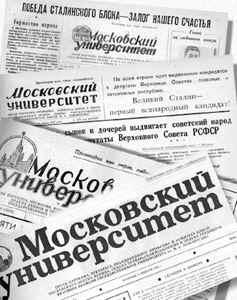 http://festival.1september.ru/articles/311255/ris2.jpg