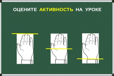 http://ug.ru/uploads/images/method_article/inline/notitle6.JPG