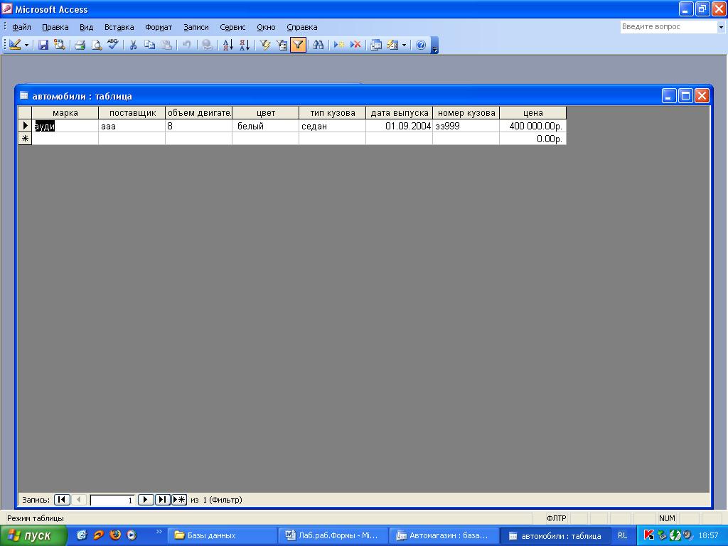 hello_html_mc3cad7b.png