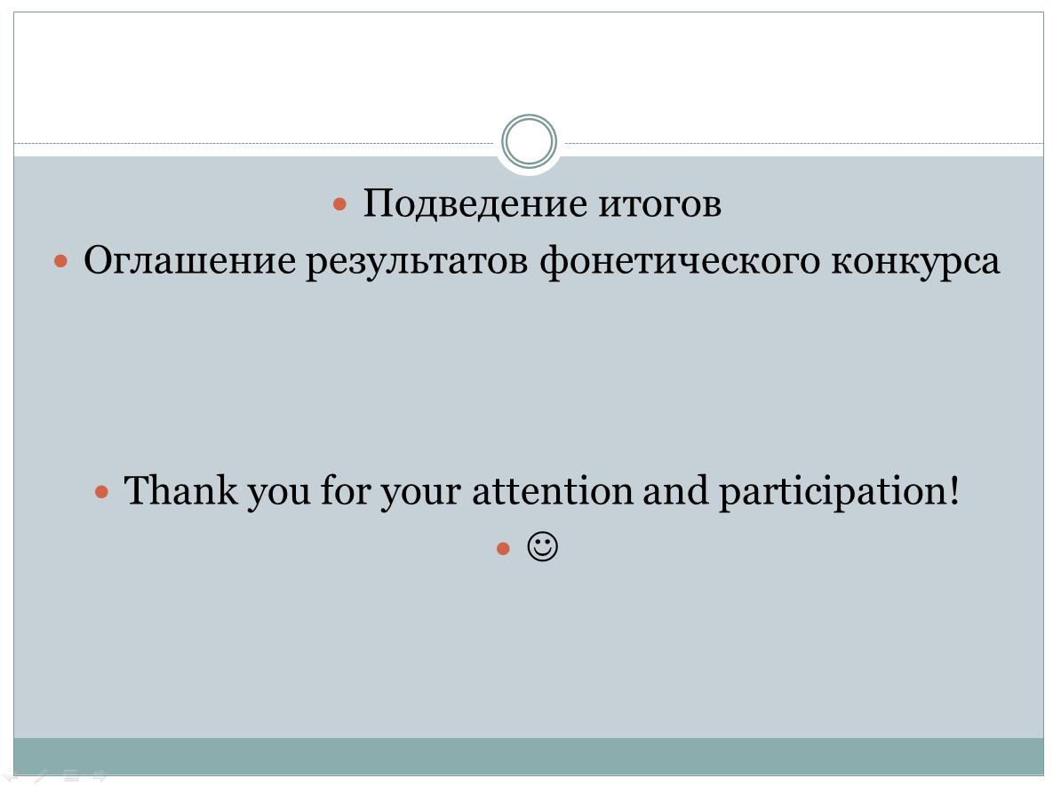 C:\Users\Misa\YandexDisk\Скриншоты\2014-05-29 06-18-18 Скриншот экрана.png