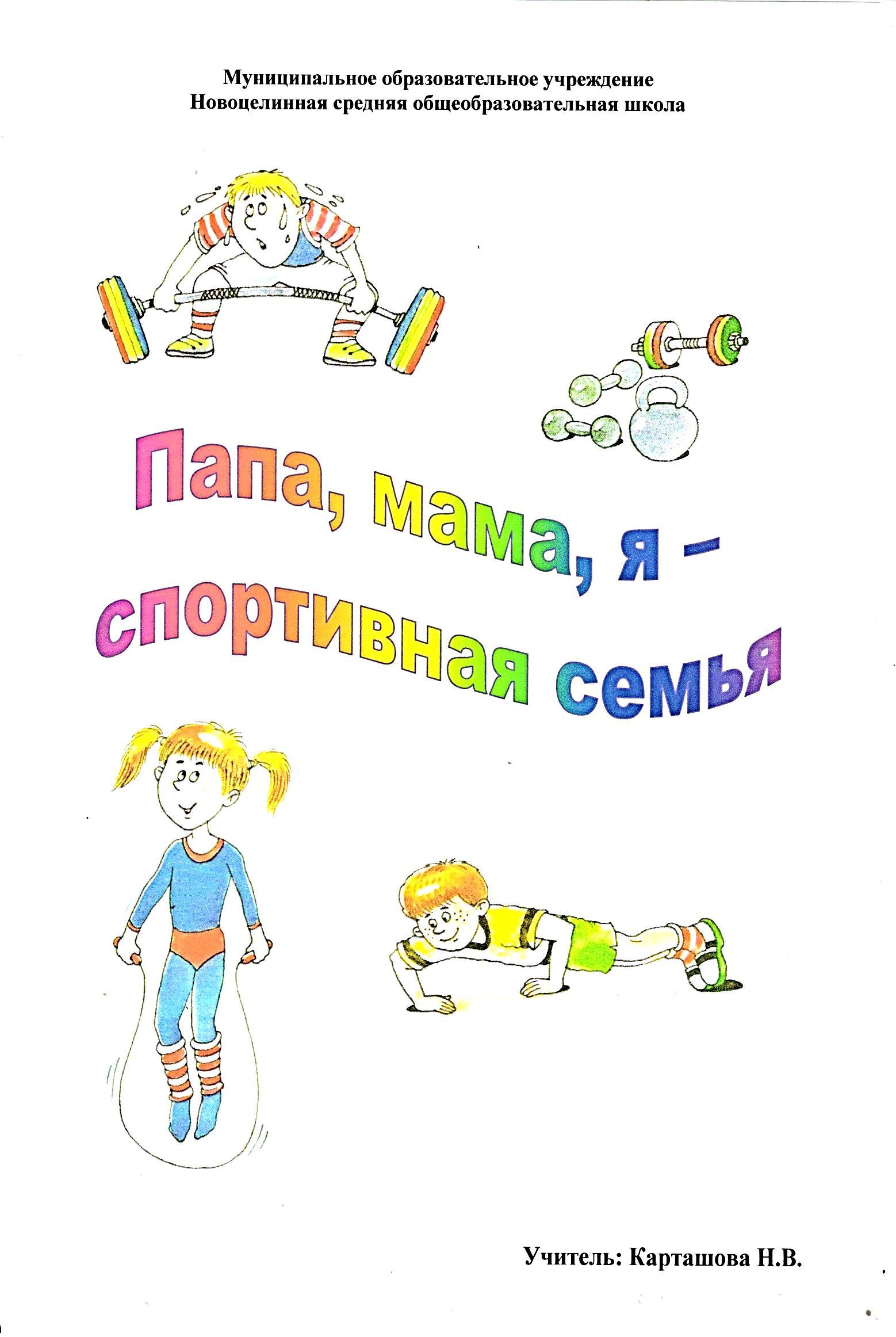 C:\Users\Наталия\Desktop\ПМЯ.jpeg
