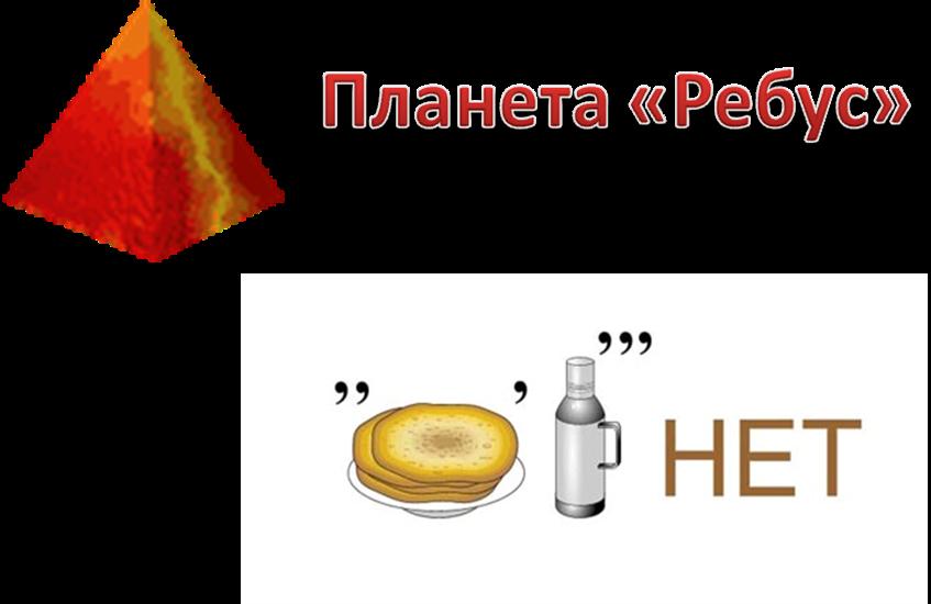 hello_html_1b7708e9.png