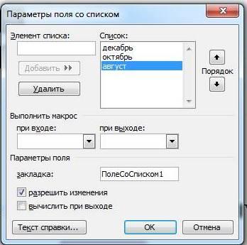 hello_html_m6d24a218.jpg