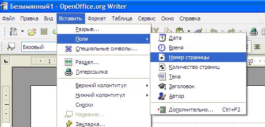 hello_html_4c34caaa.png