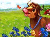 Стихи про петушка, кота, корову, собаку и других (с картинками) - Я-МАМА.РУ