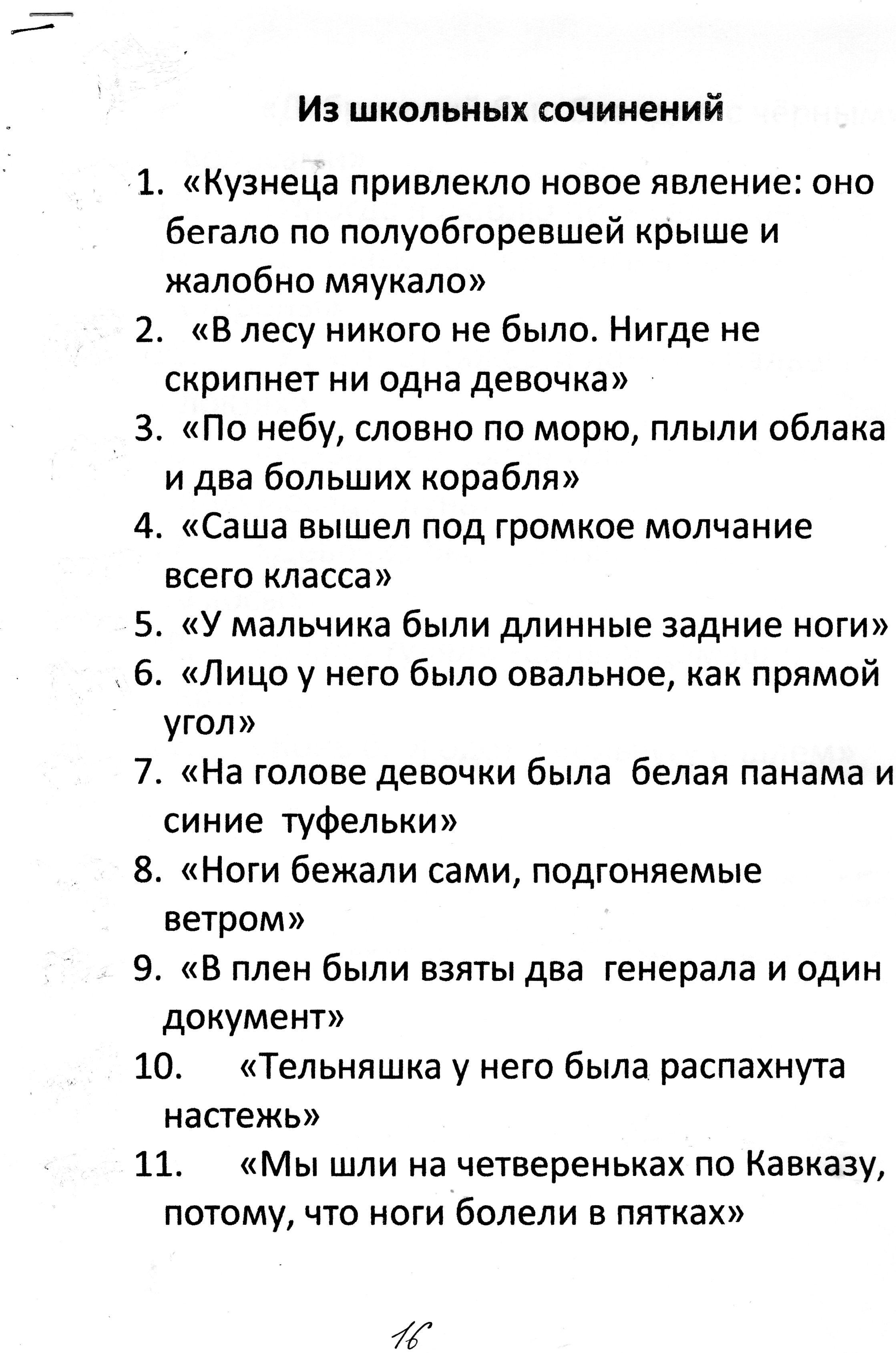 C:\Documents and Settings\ADMIN\Мои документы\9 кл выпускной\img022.jpg