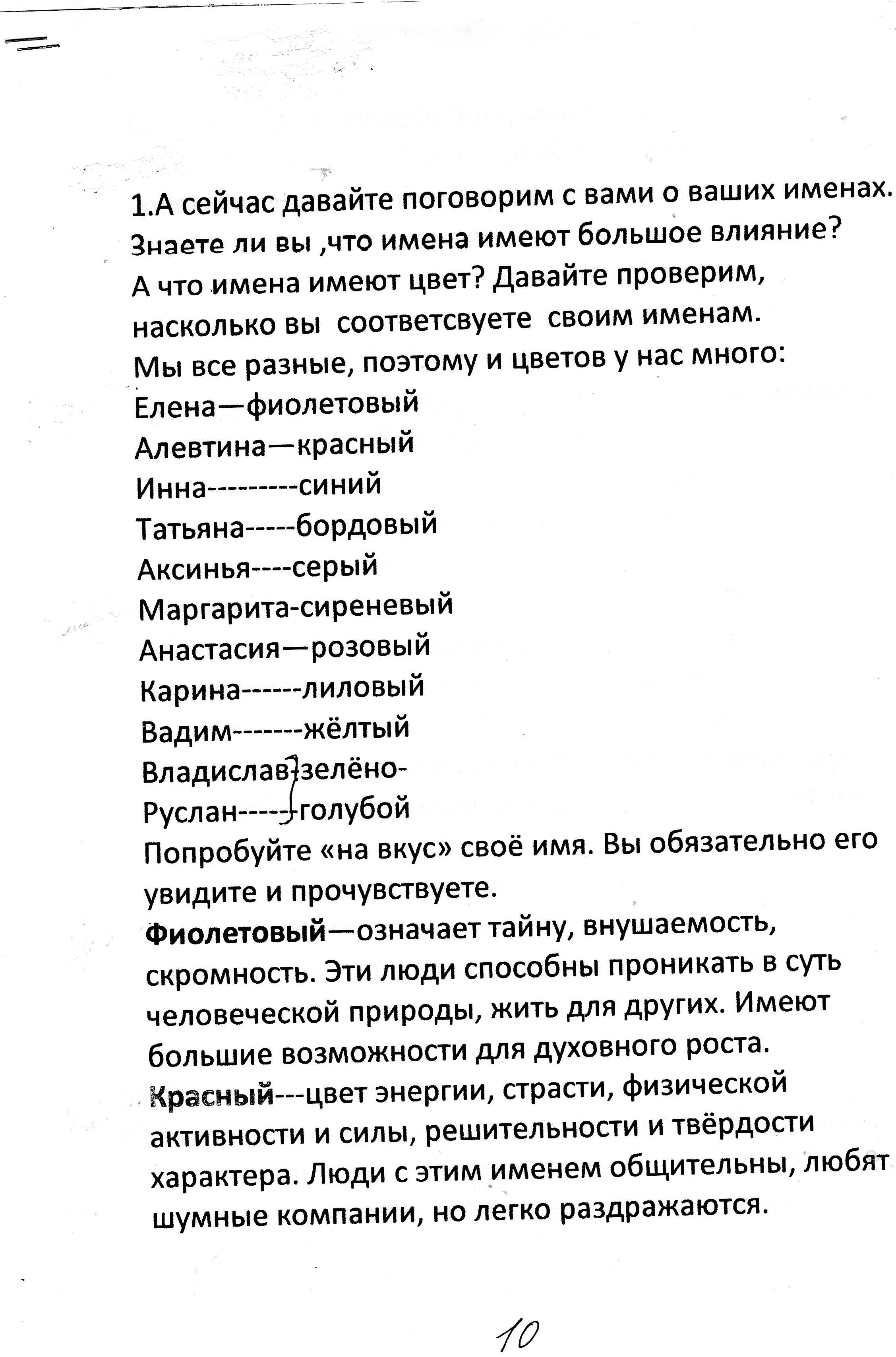 C:\Documents and Settings\ADMIN\Мои документы\9 кл выпускной\img016.jpg