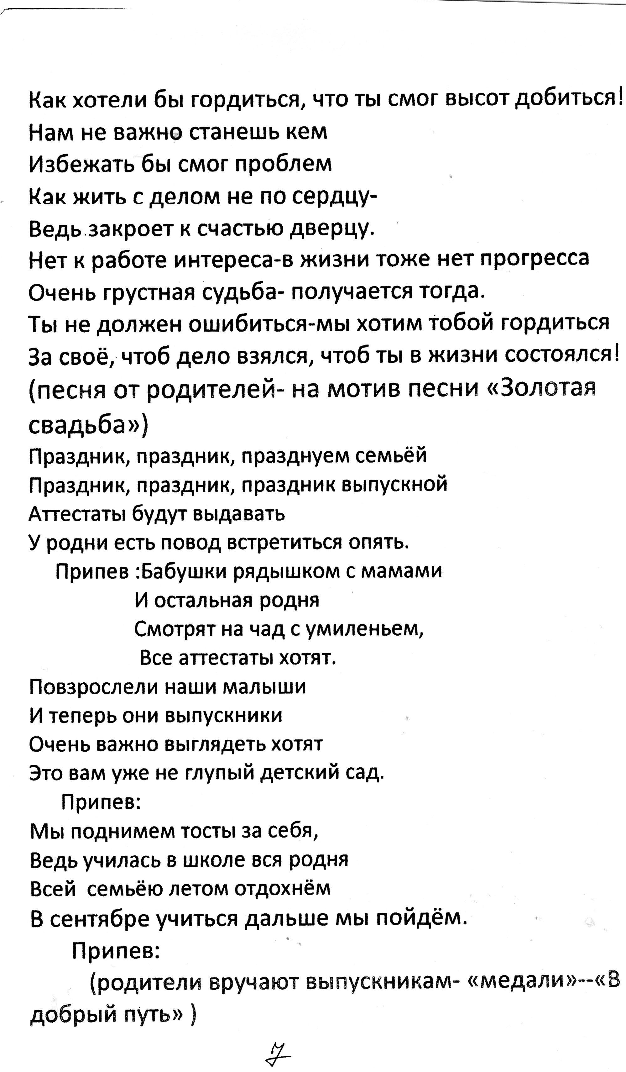 C:\Documents and Settings\ADMIN\Мои документы\9 кл выпускной\img013.jpg