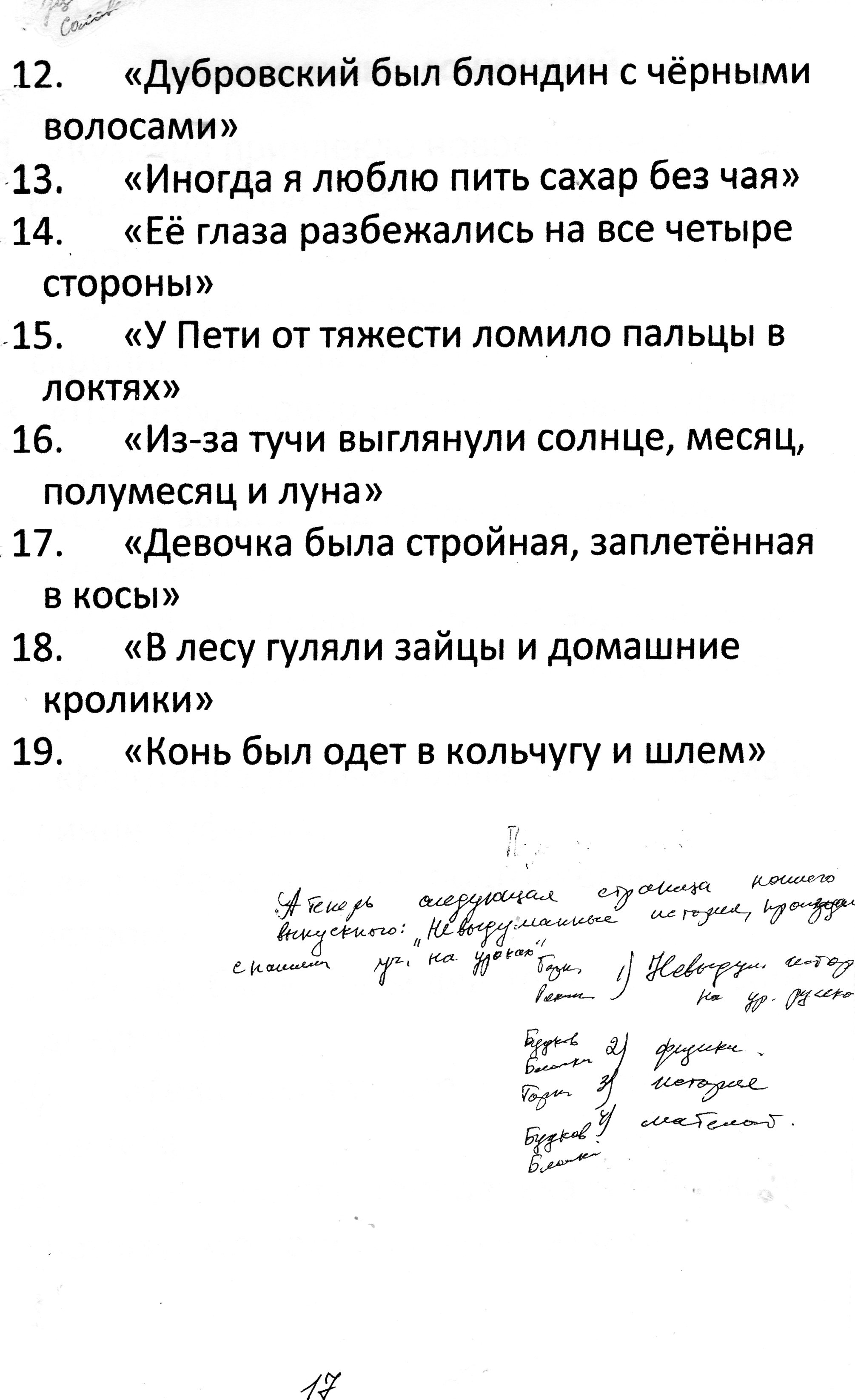 C:\Documents and Settings\ADMIN\Мои документы\9 кл выпускной\img023.jpg