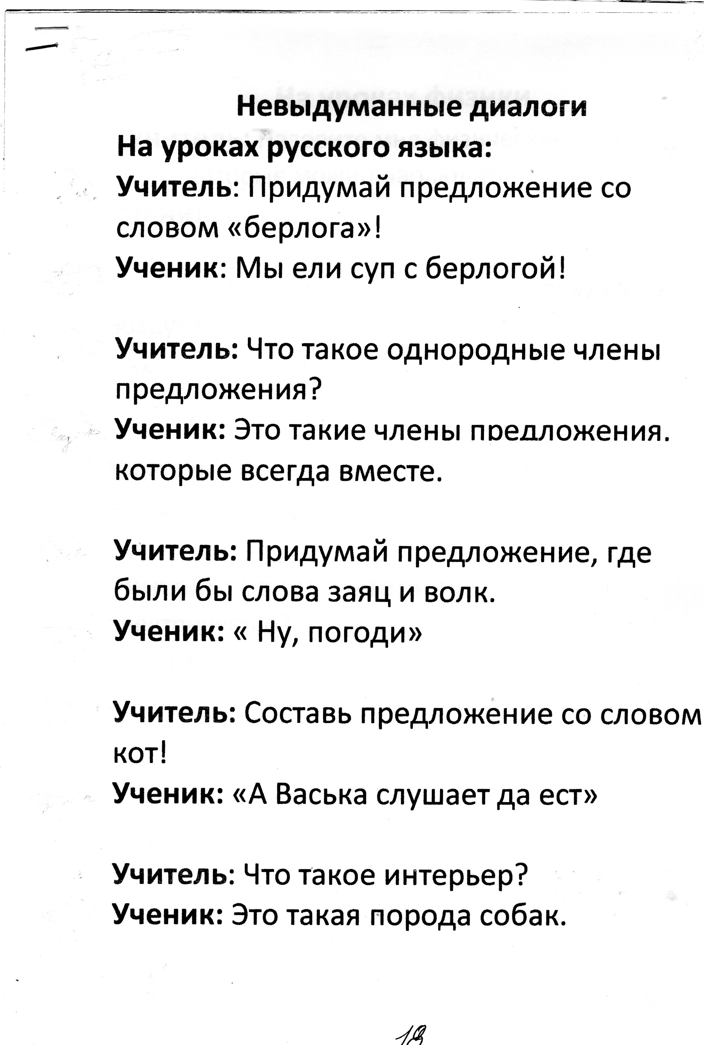 C:\Documents and Settings\ADMIN\Мои документы\9 кл выпускной\img024.jpg