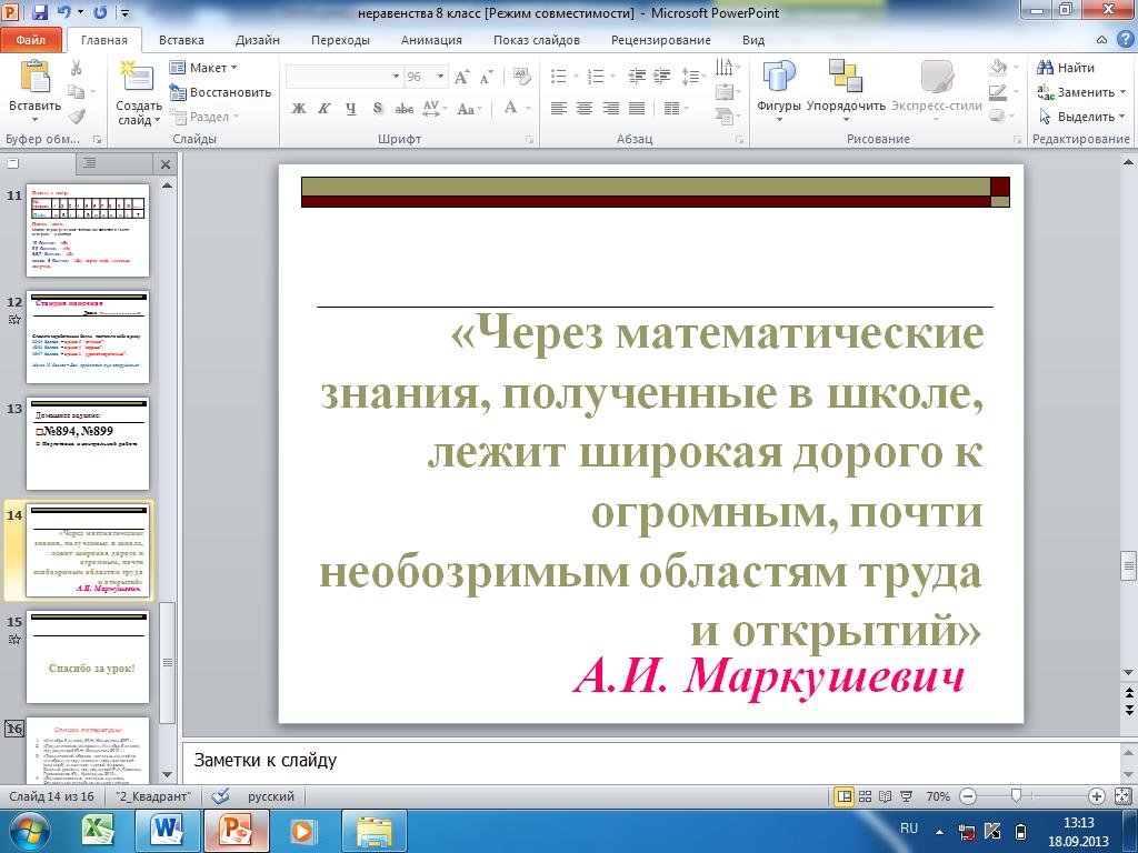 hello_html_m11edf7ef.png