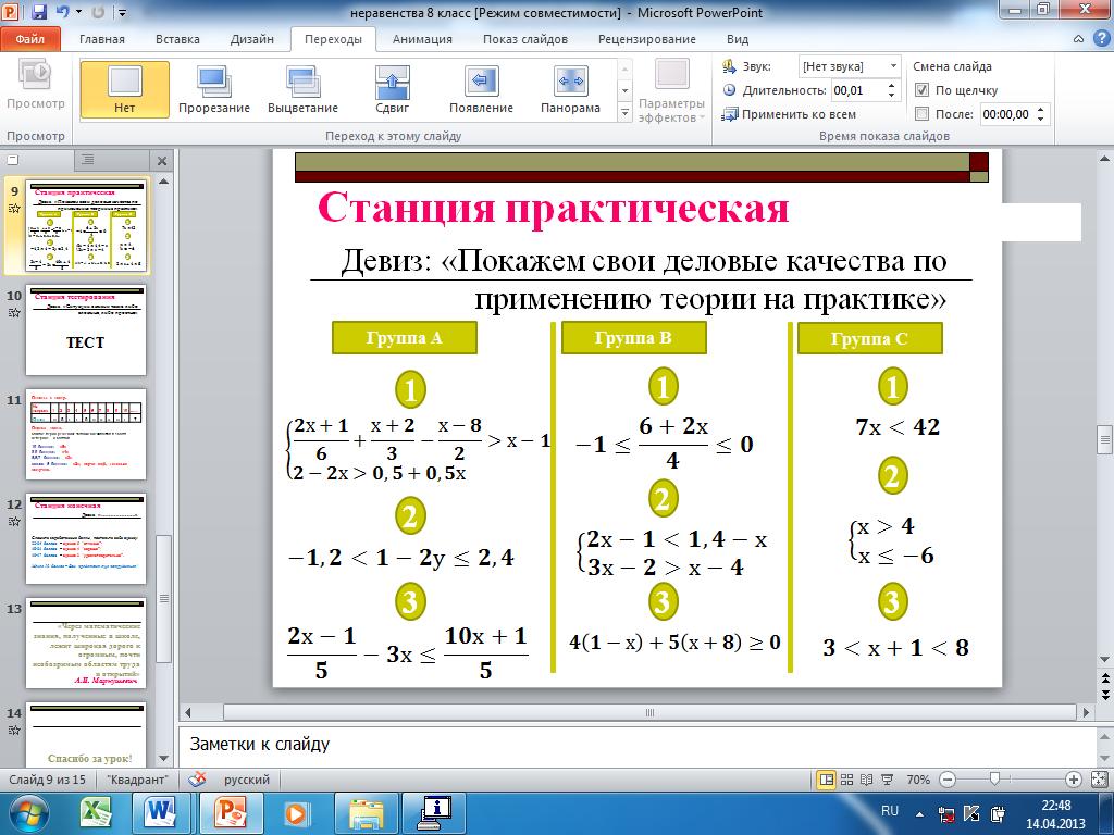 hello_html_m456b862c.png