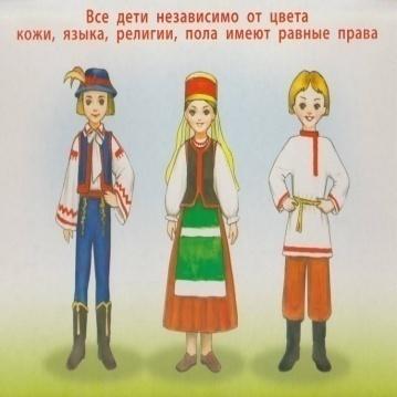 http://lynam.ucoz.kz/_si/0/75859017.jpg