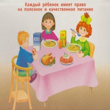 http://lynam.ucoz.kz/_si/0/06037192.jpg