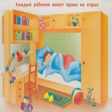 http://lynam.ucoz.kz/_si/0/92223732.jpg