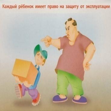 http://lynam.ucoz.kz/_si/0/06811215.jpg