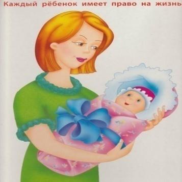 http://lynam.ucoz.kz/_si/0/40434689.jpg
