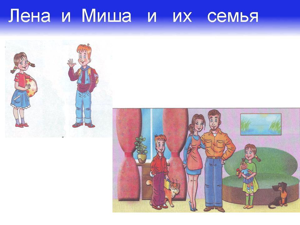 http://festival.1september.ru/articles/593528/presentation/03.jpg