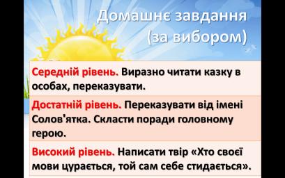 hello_html_2e200dde.png