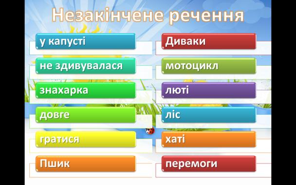 hello_html_mf4e8437.png