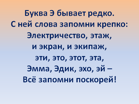 hello_html_m65c0cbe6.png
